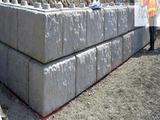 Betonski lego bloki so namenjeni za pregrade, škarpe, plazišča, stavbe, ...